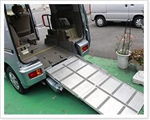 車椅子用スロープ車 ダイハツ アトレー